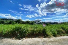 ขายที่ดิน ใน คันนายาว, คันนายาว ใกล้  MRT นพรัตน์