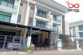 ขายทาวน์เฮ้าส์ เลอตัน ทาวน์  3 ห้องนอน ใน บางกระสอ, เมืองนนทบุรี ใกล้  MRT ศูนย์ราชการนนทบุรี