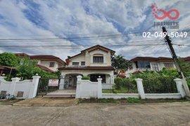 ขายบ้าน บ้านสีวลี รังสิต 2  3 ห้องนอน ใน ธัญบุรี, ปทุมธานี