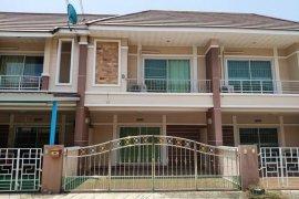 ขายทาวน์เฮ้าส์ 3 ห้องนอน ใน บ้านปึก, เมืองชลบุรี
