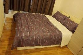 ให้เช่าคอนโด เดอะ คาบาน่า  1 ห้องนอน ใน สำโรงเหนือ, เมืองสมุทรปราการ