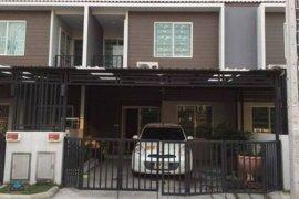 ให้เช่าทาวน์เฮ้าส์ 3 ห้องนอน ใน เมืองนนทบุรี, นนทบุรี