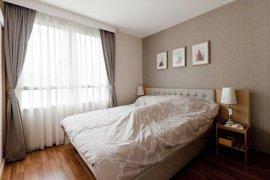 ขายคอนโด ยู วิภา-ลาดพร้าว  1 ห้องนอน ใน จอมพล, จตุจักร ใกล้  MRT ลาดพร้าว