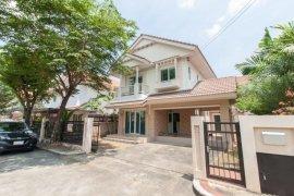 ขายบ้าน เพอร์เฟค เพลส รัตนาธิเบศร์  3 ห้องนอน ใน บางรักน้อย, เมืองนนทบุรี