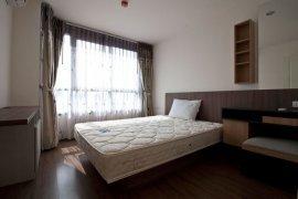 ขายหรือให้เช่าคอนโด ยู ดีไลท์ รัตนาธิเบศร์  1 ห้องนอน ใน บางกระสอ, เมืองนนทบุรี ใกล้  MRT ศูนย์ราชการนนทบุรี