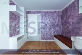 ขายคอนโด ลุมพินี พาร์ค พระราม 9 - รัชดา  1 ห้องนอน ใน บางกะปิ, ห้วยขวาง ใกล้  MRT เพชรบุรี