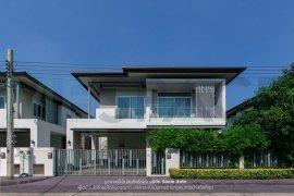 ขายบ้าน เสนา พาร์ค แกรนด์ รามอินทรา-วงแหวน  3 ห้องนอน ใน คันนายาว, คันนายาว