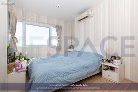 ขายคอนโด แบงค์คอก ฮอไรซอน รัชดา-ท่าพระ  1 ห้องนอน ใน ดาวคะนอง, ธนบุรี ใกล้  BTS ตลาดพลู