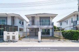 ขายบ้าน บ้านพฤกษานารา หนองมน-ชลบุรี 2  3 ห้องนอน ใน ห้วยกะปิ, เมืองชลบุรี