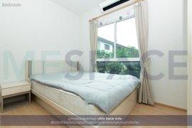 ขายคอนโด ยูนิโอ จรัญฯ 3  1 ห้องนอน ใน วัดท่าพระ, บางกอกใหญ่ ใกล้  MRT ท่าพระ