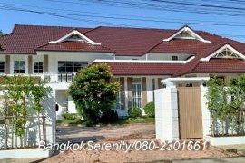 ขายหรือให้เช่าบ้าน Panya Village Pattanakarn  6 ห้องนอน ใน สวนหลวง, สวนหลวง