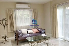 ให้เช่าบ้าน 3 ห้องนอน ใน บางพลีใหญ่, บางพลี ใกล้  MRT ศรีด่าน