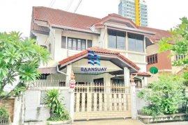 ให้เช่าบ้าน 3 ห้องนอน ใน จอมพล, จตุจักร ใกล้  MRT พหลโยธิน