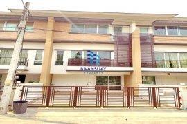ให้เช่าทาวน์เฮ้าส์ 3 ห้องนอน ใน หนองบอน, ประเวศ ใกล้  MRT ศรีอุดม