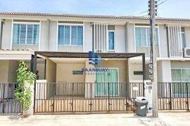 ให้เช่าทาวน์เฮ้าส์ 3 ห้องนอน ใน ศาลายา, พุทธมณฑล