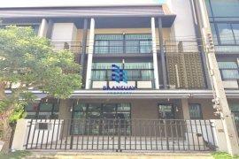 ให้เช่าทาวน์เฮ้าส์ 3 ห้องนอน ใน บางเขน, เมืองนนทบุรี ใกล้  MRT แยกติวานนท์