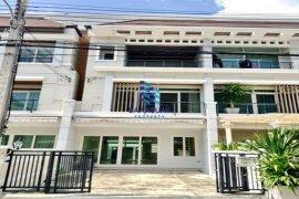 ให้เช่าทาวน์เฮ้าส์ 3 ห้องนอน ใน หนองบอน, ประเวศ ใกล้  MRT สวนหลวง ร. 9