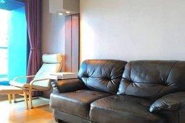 ขายคอนโด ไฮด์ สุขุมวิท 11 บาย แกรนด์แอสเสท โฮเทลส์ แอนด์ พรอพเพอร์ตี้  1 ห้องนอน ใน กรุงเทพ ใกล้  BTS นานา