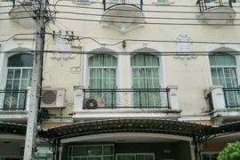 ขายทาวน์เฮ้าส์ 3 ห้องนอน ใน สวนหลวง, กรุงเทพ