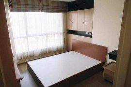 ขายคอนโด ยู ดีไลท์ 3 ประชาชื่น - บางซื่อ  1 ห้องนอน ใน วงศ์สว่าง, บางซื่อ ใกล้  MRT บางซ่อน
