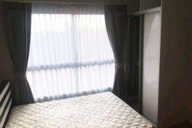 ขายคอนโด ฟิวส์ จันทน์-สาทร  1 ห้องนอน ใน ยานนาวา, สาทร ใกล้  BTS สุรศักดิ์