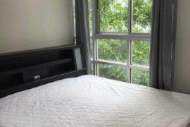 ขายคอนโด เดอะคริส เอ็กซ์ตร้า 5  1 ห้องนอน ใน สามเสนนอก, ห้วยขวาง ใกล้  MRT สุทธิสาร