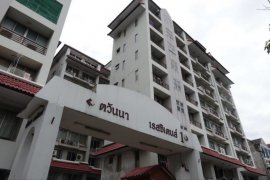 ขายคอนโด 1 ห้องนอน ใน จตุจักร, จตุจักร ใกล้  MRT พหลโยธิน 24