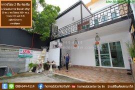 ขายทาวน์เฮ้าส์ โกลเด้น ทาวน์ ปิ่นเกล้า-จรัญสนิทวงศ์  4 ห้องนอน ใน เมืองนนทบุรี, นนทบุรี