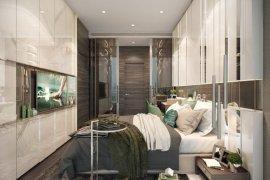 ขายคอนโด ดิ เอส สุขุมวิท 36  1 ห้องนอน ใน พระโขนง, คลองเตย ใกล้  BTS ทองหล่อ