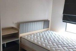 ขายคอนโด พลัมคอนโด เซ็นทรัล สเตชั่น  1 ห้องนอน ใน บางใหญ่, นนทบุรี ใกล้  MRT สามแยกบางใหญ่