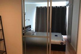 ขายคอนโด ลุมพินี วิลล์ นครอินทร์-ริเวอร์วิว  1 ห้องนอน ใน ตลาดขวัญ, เมืองนนทบุรี