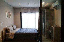 ขายคอนโด เดอะ โพลิแทน รีฟ  1 ห้องนอน ใน บางกระสอ, เมืองนนทบุรี ใกล้  MRT สะพานพระนั่งเกล้า