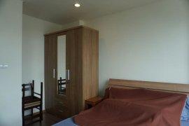 ขายคอนโด ยู ดีไลท์ รัตนาธิเบศร์  1 ห้องนอน ใน บางกระสอ, เมืองนนทบุรี ใกล้  MRT ศูนย์ราชการนนทบุรี