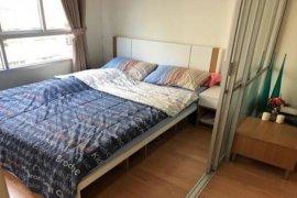 ขายคอนโด ลุมพินี วิลล์ พัฒนาการ-เพชรบุรีตัดใหม่  1 ห้องนอน ใน สวนหลวง, สวนหลวง ใกล้  BTS อ่อนนุช