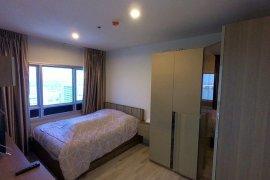ให้เช่าคอนโด แมเนอร์ สนามบินน้ำ  2 ห้องนอน ใน บางกระสอ, เมืองนนทบุรี