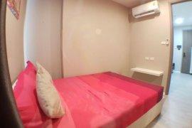 ขายคอนโด เจดับบลิว สเตชั่น แอท รามอินทรา  1 ห้องนอน ใน มีนบุรี, มีนบุรี ใกล้  MRT เศรษฐบุตรบำเพ็ญ