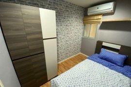 ให้เช่าคอนโด ลุมพินี พาร์ค นวมินทร์-ศรีบูรพา  2 ห้องนอน ใน คลองกุ่ม, บึงกุ่ม