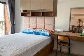 ขายคอนโด เดอะ พาร์คแลนด์ จรัญ-ปิ่นเกล้า  1 ห้องนอน ใน บางยี่ขัน, บางพลัด ใกล้  MRT บางยี่ขัน