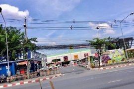 ขายที่ดิน ใน คันนายาว, คันนายาว ใกล้  MRT เศรษฐบุตรบำเพ็ญ