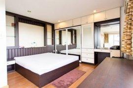 ขายคอนโด แกรนด์ พาร์ค ทาวน์ อาคาร ซี  2 ห้องนอน ใน ห้วยขวาง, ห้วยขวาง ใกล้  MRT ห้วยขวาง