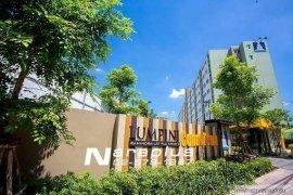 ให้เช่าคอนโด ลุมพินี คอนโดทาวน์ รามอินทรา - ลาดปลาเค้า  1 ห้องนอน ใน กรุงเทพ ใกล้  MRT ลาดปลาเค้า