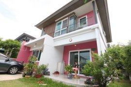 ขายบ้าน บ้านพฤกษ์ลดา ประชาอุทิศ 90  3 ห้องนอน ใน บ้านคลองสวน, พระสมุทรเจดีย์