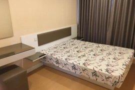 ขายหรือให้เช่าคอนโด เมโทร สกาย รัชดา  1 ห้องนอน ใน ดินแดง, ดินแดง ใกล้  MRT ห้วยขวาง