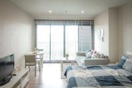 ให้เช่าคอนโด 1 ห้องนอน ใน คลองตันเหนือ, วัฒนา ใกล้  BTS ทองหล่อ