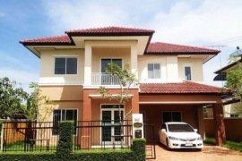 ให้เช่าบ้าน 3 ห้องนอน ใน แสนแสบ, มีนบุรี