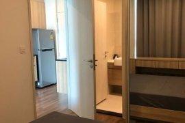 ขายคอนโด 1 ห้องนอน ใน ห้วยขวาง, ห้วยขวาง ใกล้  MRT ศูนย์วัฒนธรรมแห่งประเทศไทย