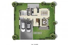 ขายบ้าน 4 ห้องนอน ใน บางเลน, บางใหญ่