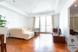 ขายคอนโด บ้าน สิริ ทเวนตี้ โฟร์  2 ห้องนอน ใน คลองตัน, คลองเตย ใกล้  BTS พร้อมพงษ์