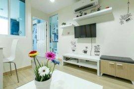ขายคอนโด 1 ห้องนอน ใน จอมพล, จตุจักร ใกล้  BTS เสนานิคม