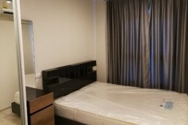 ให้เช่าคอนโด พลัมคอนโด เซ็นทรัล สเตชั่น  1 ห้องนอน ใน บางใหญ่, นนทบุรี ใกล้  MRT สามแยกบางใหญ่